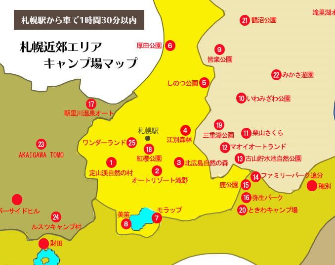 札幌エリアキャンプマップ